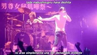 lyrics de yumenonaka, spanish dears y fragance.