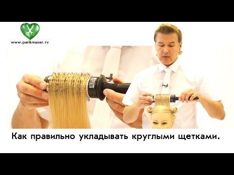 Вариация окрашивания балаяж - видео-урок по базовому салонному окрашиванию