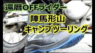 高齢の5月林道ツーリング(^_^)v cafePITのブログ https://pit.hamazo.t...