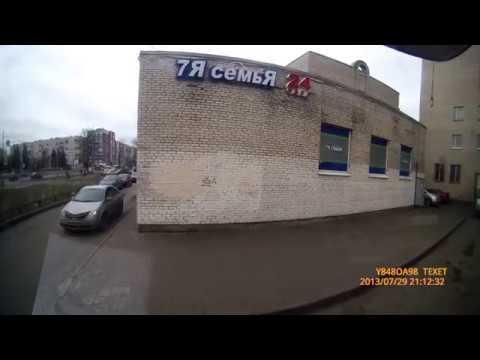 Колпино Пролетарская 42 магазин Семья
