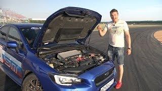 Subaru Impreza WRX STi 2014 Тест-драйв.  Игорь Бурцев.