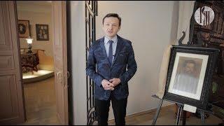 видео Дом-музей А.П. Чехова