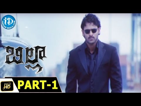 Billa Full Movie Part 1 || Prabhas,...