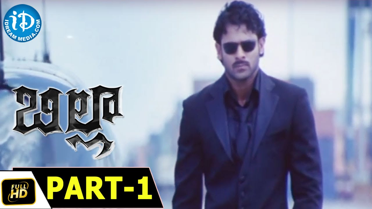 Download Billa Full Movie Part 1    Prabhas, Anushka, Namitha    Meher Ramesh    Mani Sharma