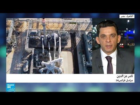 مصر: قتلى وجرحى إثر انفجار بمصنع كيماويات في عين السخنة شرق القاهرة  - نشر قبل 2 ساعة