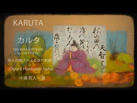 Karuta - Ogura Hyakunin Isshu (with chants)