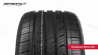 Обзор летней шины Roadstone Nfera AU5 ● Автосеть ●