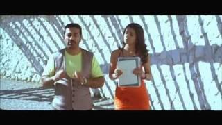 Kamal Kavidhai (Man Madan Ambu) (Tamil) thumbnail