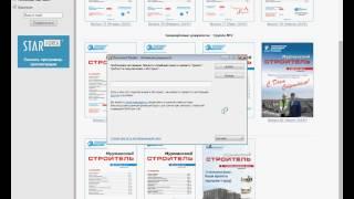 Защита для онлайн PDF документов(Компания StarForce предлагает защиту для документов, размещенных в открытом доступе, на любом интернет-сайте...., 2015-06-22T09:23:55.000Z)