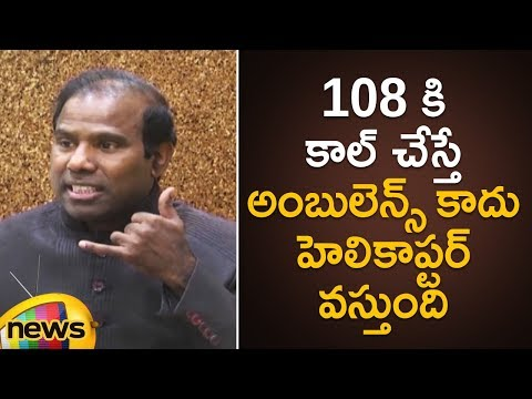 KA Paul Speech About Using Of Chopper Ambulances In Andhra Pradesh Like 108 | KA Paul Press Meet