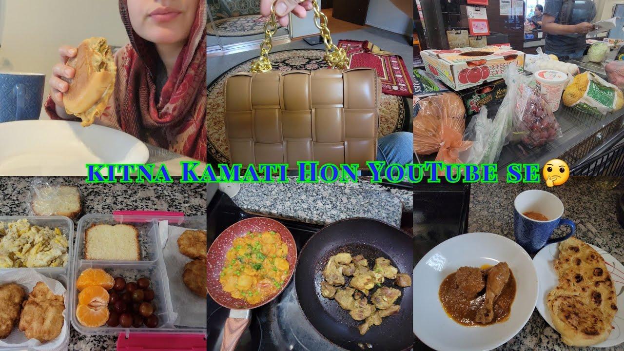 Kitna Kamati hon YouTube Se  Monthly| ALLAH Ne Hamari Sunli or yeh Khushi bhi puri krdi 🇺🇸
