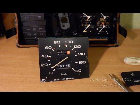 Как разобрать-собрать щиток приборов ВАЗ 2109 (2108) и как снять спидометр