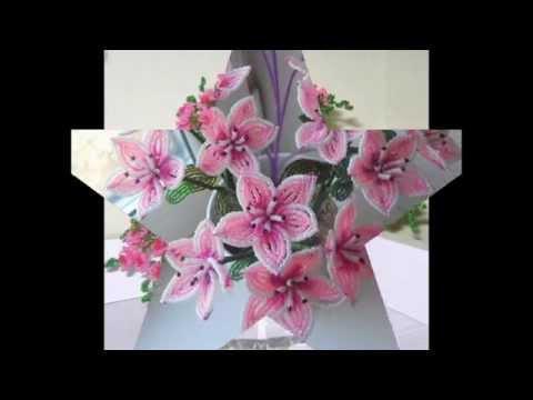 Азалия из бисера-Мои цветочки