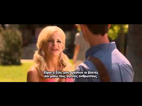 anna faris funny moments (the house bunny)