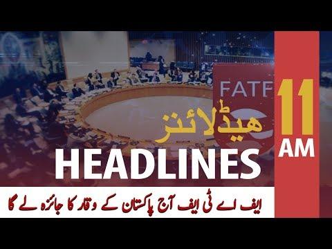ARY NEWS Headline