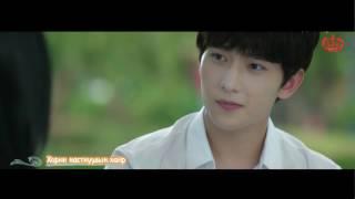 [MGL SUB] Дур булаам инээмсэглэл хятад киноны дуу (Love O2O OST) Chinese drama