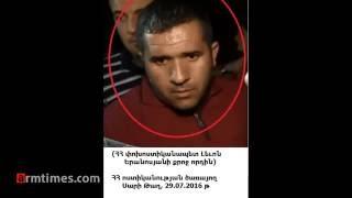 armtimes.com/ Լեւոն Երանոսյանի քրոջ որդին եւս Սարի աղում էր
