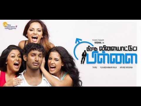 theeratha vilayattu pillai video songs hd 1080p