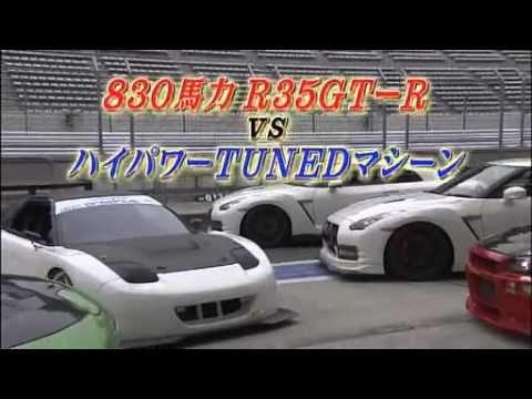 Hot Version Vol 108 The Power Wars + Touge FF Class