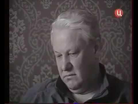 Ельцин отжог!!!! Россию не победить!!! Ты где живёшь, в какой стране?????