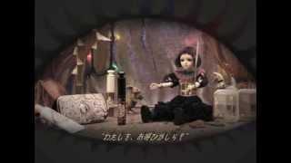 スペシャルムービー「She was a doll」MAJOLICA MAJORCA