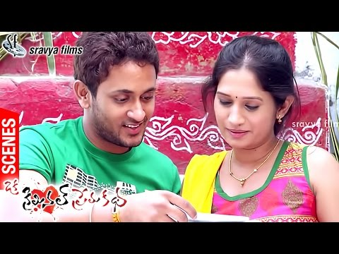 Oka Criminal Prema Katha Telugu Movie Scenes | Manoj Nandam Flirts with Priyanka Pallavi