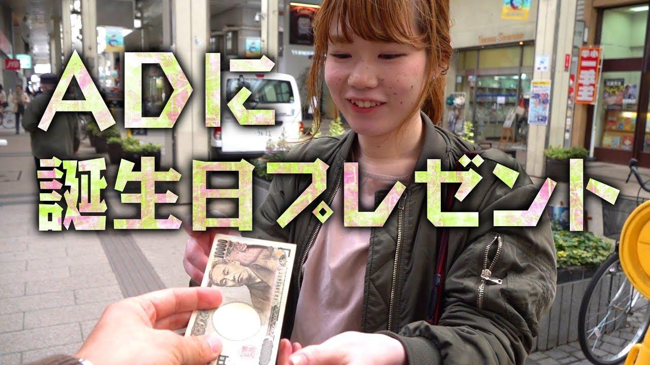 新潟 tv ふ ー ちゃん