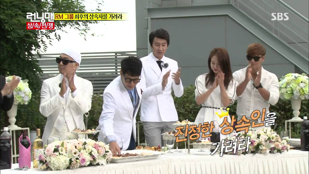 런닝맨 Running man Ep.166 #32(1) - YouTube Running Man Ep 166