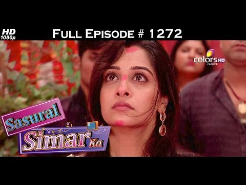 Sasural Simar Ka - 1st September 2015 - ससुराल सीमर का - Full Episode (HD)
