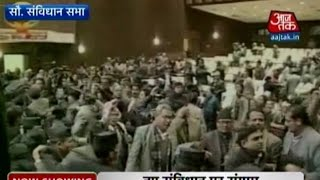 Nepal Parliament adjourned after fights break out