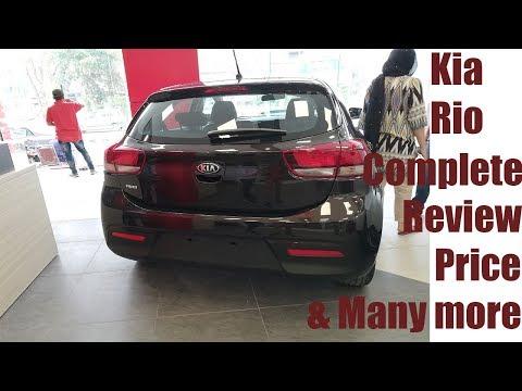 Kia Rio Complete Review| Startup| Pakistan