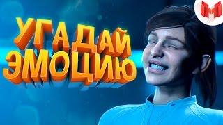 """Mass Effect: Andromeda """"Баги, Приколы, Фейлы"""""""