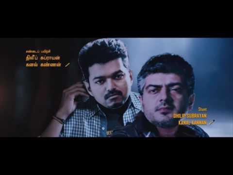 Vaalu   STR Intro Scene   STR   Hansika   Vijay chandar