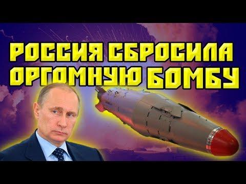 Российские Су-24 произвели мощнейший авиаудар по силам противника