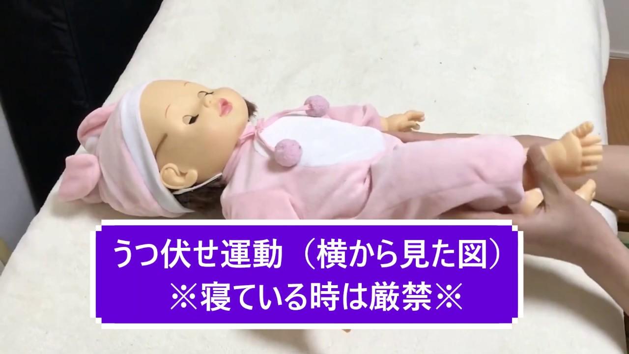 突然 前兆 症候群 乳幼児 死