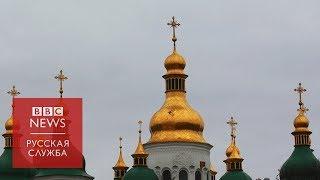 Почему представители РПЦ не приедут на объединительный собор в Киев?