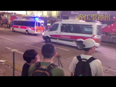 旺角10.20之夜警民衝突激烈一幕 警察撤退時市民紛紛向警車投擲磚頭 警察最施放催淚彈 多人包括記者中招(高清實錄)