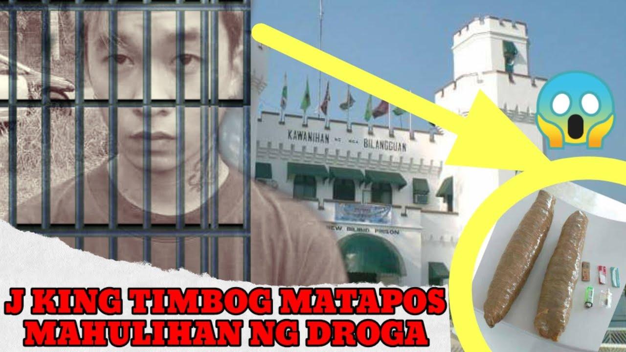 Download FLIPTOP RAPPER NA SI JKING NAHULIHAN NG MARIJUANA  J-KING NAHULIHAN NG DROGA ACTUAL NA PAG HULI !!