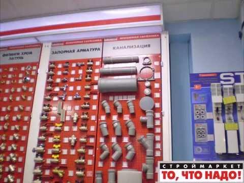инженерная сантехника москва - трубы и фитинги москва - купить фитинги в москве