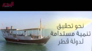قطر الأولى عربياً في التنمية البشرية