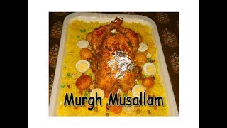Murgh Musallam مرغ مسلم Best Recipe of Chicken By Pak Foods