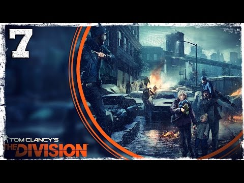 Смотреть прохождение игры [Xbox One] Tom Clancy's The Division BETA. #7: Беготня с вирусом.