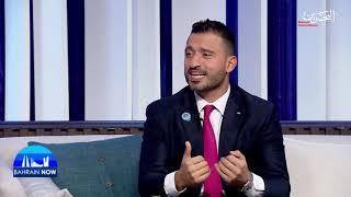 Bahrain International TV Feature Bahrain Now With Mr  Emre Kirazci