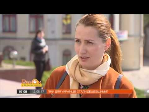 Украинцы получили право на бесплатные лекарства