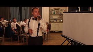 Песня жениха для невесты на свадьбе. Свадебный клип.