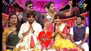 "The ""Jabardasth"" Katharnak Comedy Show is a popular Telugu TV comed..."