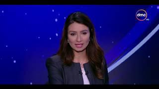 الأخبار - موجز أخبار الواحدة ظهراّ لأهم وأخر الأخبار مع إيناس أنور - الجمعة 14-7-2017