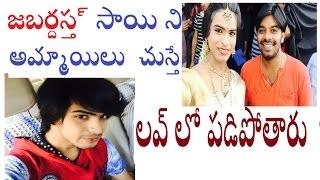 Jabardasth Sai Teja Personal Photos