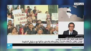 انطلاق المؤتمر الوطني الأول للشباب في تونس