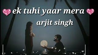 Ek Tuhi Yaar Mera Full Screen WhatsApp Status!! Tujhme Raat Meri Full Screen WhatsApp Status!!, Suha